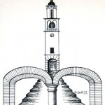 Logo-torre-serliana