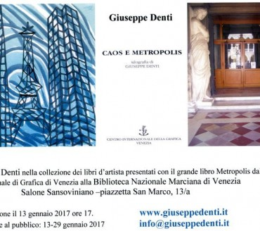 giuseppe Denti espone alla Biblioteca Nazionale Marciana di Venezia